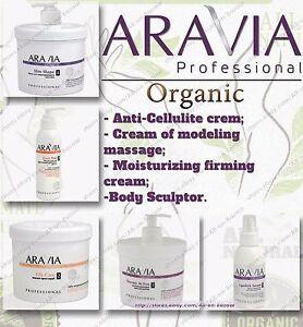 Aravia Professional Organic cosmetics body care Anti-Cellulite SPA Peel Scrub
