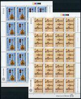 Zypern Kleinbogen MiNr. 641-42 postfrisch MNH Cept (CB313