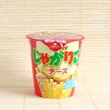 Japanese Calbee JAGARIKO CHEESE Potato Sticks jagarico Japan Snack Chips Cup