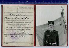 Vintage USSR Award Soviet army photo on background of regimental banner, uniform