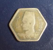 Egyptian Coin: 1363 (1944) Egypt 2 Qirsh (2 Piastres) Silver Coin - King Farouk
