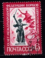 RUSLAND / CCCP JAAR 1971 NR. Y&T 3729 ° (L1)