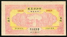 National Bonds certificates Korea Government 1962 AU-UNC 15st 500 Hwan