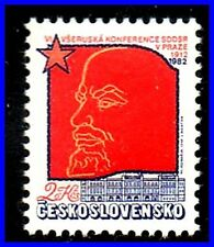 """CZECHOSLOVAKIA 1982 LENIN #2392 MNH see OUR OTHER """"LENIN"""" STAMPS"""