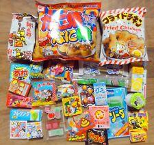 Japanese candy DAGASHI new Japanese sweets set