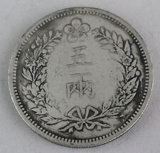 1892 Korea 5 Yang 501 silver coins 002