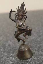 Brass or Bronze dancing Nataraja Shiva bell