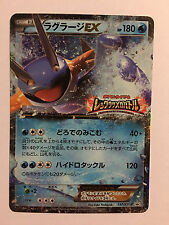 Pokemon Carte / Card SWAMPERT EX Promo Holo 137/XY-P