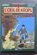 BD arno n°2 l'oeil de kéops réédition 1990 TBE jacques martin andré juillard