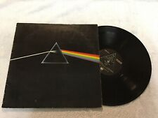 Pink Floyd THE DARK SIDE OF THE MOON (SMAS-11163) Vinyl LP Record Album