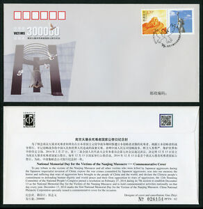 CHINA 2014 PFTN-82 National Memorial Day for Victims of Nanjing Massacre CC/FDC