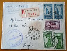 1928 MOROCCO FRENCH FOREIGN LEGION REGISTERED COVER - VERY SCARCE