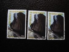 COTE D IVOIRE - timbre yvert/tellier n° 1023 x3 obl (A28) stamp (R)