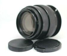 JUPITER-9 85mm f/2 USSR sonnar f2.0 bokeh lens M42 dslr & Adapter Canon EOS