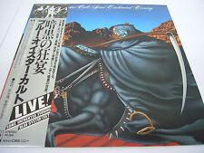 BLUE OYSTER CULT-Some Enchanted Evening JAPAN 1st.Press w/OBI Black Sabbath Kiss
