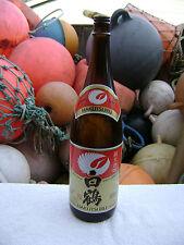 EMPTY BROWN HAKUTSURU JAPANESE SAKE SAKI LIQUOR GLASS RICE WINE BOTTLE (B495)