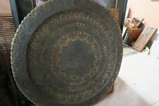 """HUGE ANTIQUE ISLAMIC MOSQUE DOME DESIGN COPPER TABLE WALL TRAY HAND ETCHED 33"""""""