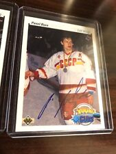 Pavel Bure 1990-91 High Series Young Guns Upper Deck Signed RC Rookie Card Lot