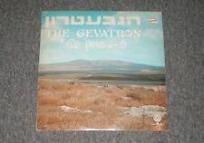 The Gevatron~Hed-Arzi BAN 14276~Jewish / Hebrew~1970s Israeli IMPORT~FAST SHIP