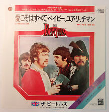 """THE BEATLES """"ALL YOU NEED IS LOVE"""" """"BABY,YOU'RE A RICH MAN """" 7"""" 45 RPM RECORD"""