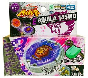 TAKARA TOMY / HASBRO Earth Eagle Aquila 145WD Beyblade BB-47 - USA SELLER