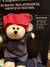 Starbucks Bearista Singapore Exclusively Samsui Woman Bear Limited Beanbag Plush
