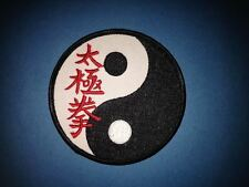 Vintage 1980's Yin Yang Karate Taekwon Do MMA Martial Arts Uniform Gi Patch 414