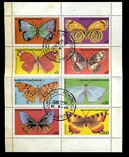Never Hinged 1977 S complete.issue. Unmounted Mint Äquatorialguinea Block273