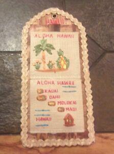 HAWAII Straw MAIL ORGANIZER~NEW~Letter Holder~Wall Hanging 2 Slot Handmade ALOHA
