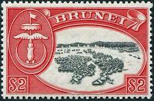 Brunei Single Stamps
