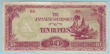 Burma - Japan - 10 Rupees - ND (1942-44) - WPM# 16
