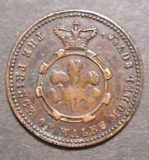 Great Britain  Victoria - Prince of Wales Model Sovereign playing token