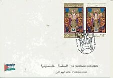 PALESTINIAN AUTHORITY 1997 CHRISTMAS STAMPS FDC