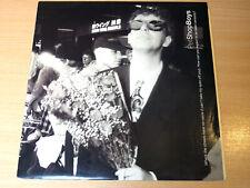 "EX/EX !! Pet Shop Boys/Where The Streets Have No Name/1991 Parlophone 12"" Single"