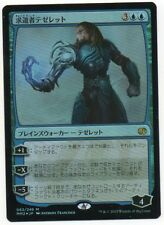 MTG Japanese Foil Tezzeret the Seeker Modern Masters 2015 NM