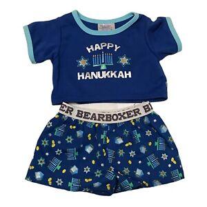 Build A Bear Happy Hanukkah T-Shirt & Boxer Shorts Clothes Chanukah 2 Piece