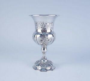 Vintage Israel Floral Repousse 800 Silver Kiddush Cup Goblet
