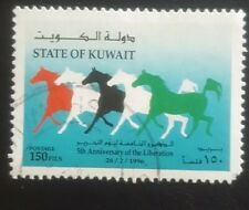 KUWAIT 1996 MI.NR. 1449 missing corner