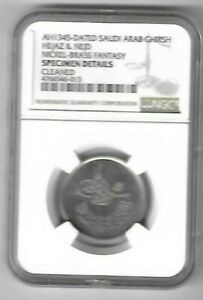 Saudi Arabia AH 1345 1927 AD Hejaz & Nejd 1 one Ghirsh NGC specimen details