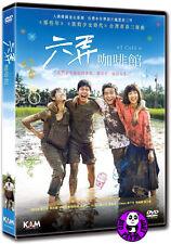 At Cafe 6 DVD (Hong Kong REGION 3 Version) Taiwan Movie New Sealed 六弄咖啡館