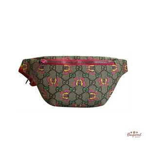 Authentic GUCCI Multicolor GG Supreme Butterfly Print Kid's Belt Bag 502095