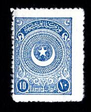 Turkey 1924-26 stamp Mi#842A MH CV=300€