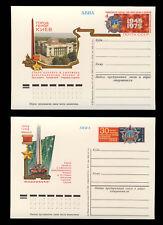 russia stamp lot | eBay