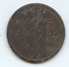 Love Token 1905 Barber Quarter (#6693) Done on a New Coin. Carefully Check out