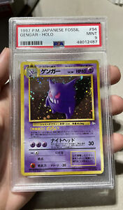 Gengar Holo Japanese Fossil Mint 9 PSA Pokemon #94