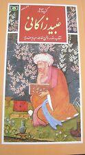 Persian Poet Ubeydolah Zakani Farsi Poem Book B2010 عبید زاکانی گزیده اشعار کتاب