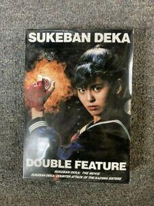 Sukeban Deka Double Feature Pack  Yui Asaka(Actor),Yoko Minomino(Actor)