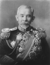 Imperial Japanese Navy Admiral Ijuin Goro Japan 7x5 Inch Reprint Photo