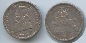 G8436 - Lithuania 5 Litai 1936 KM#82 Silver Scarce Jonas Basanavičius Litauen