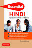 Essential Hindi 'Speak Hindi with Confidence (Hindi Phrasebook) Delacy, Richard